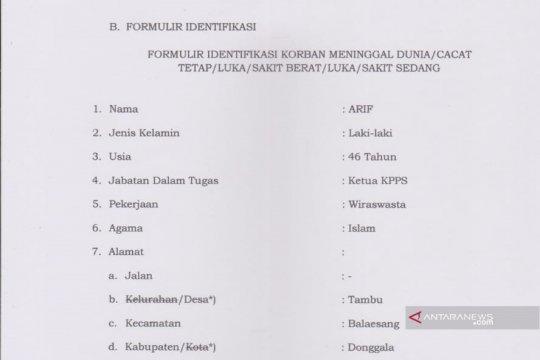 KPU usahakan santunanan untuk ahli waris KPPS Rp30 juta