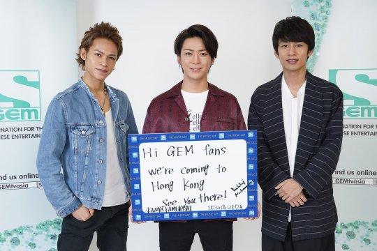 "KAT-TUN akan ramaikan ""The Music Day"" di Hong Kong"