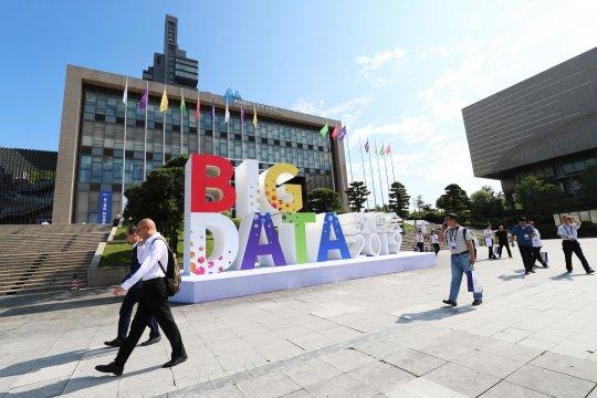 China International Big Data Industry Expo 2019 dibuka di Guiyang