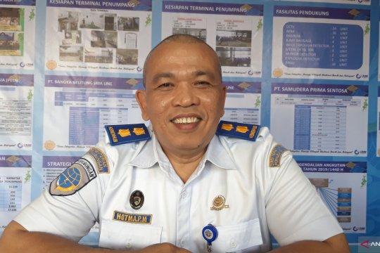 KM Dobonsolo dijadwalkan tiba Minggu di Pelabuhan Tanjung Priok