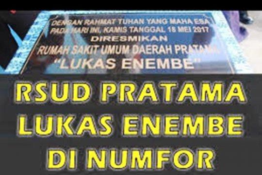 Biak butuh bantuan dana Otsus Papua operasikan RSUD Lukas Enembe