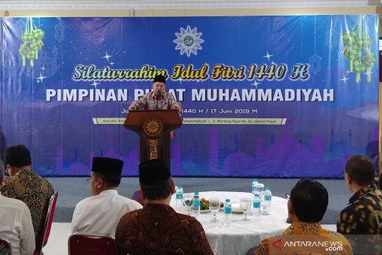Sidang MK yang lancar diapresiasi Muhammadiyah