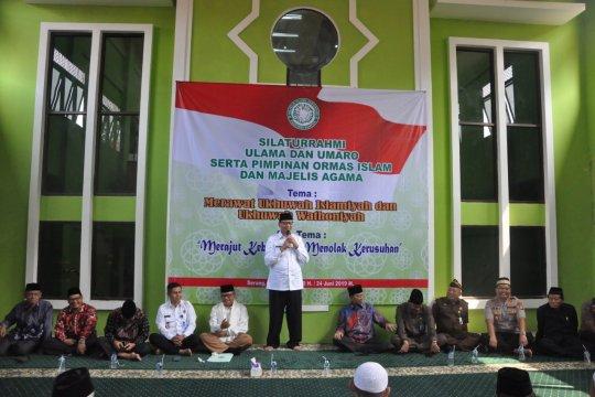 Gubernur Banten ajak masyarakat bijak dan cerdas sikapi putusan MK