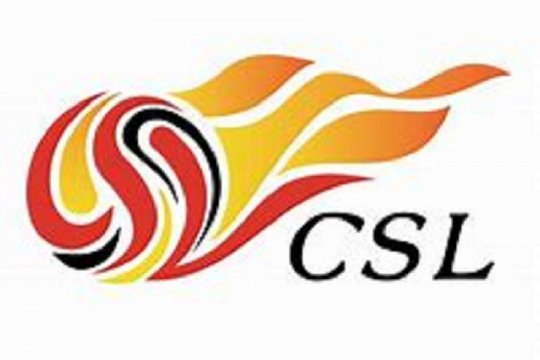 Liga China akan memulai kompetisi tanpa selebrasi gol
