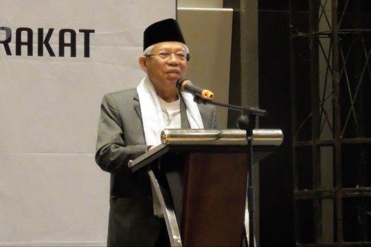 Ma'ruf Amin harap Islam moderat jadi arus utama