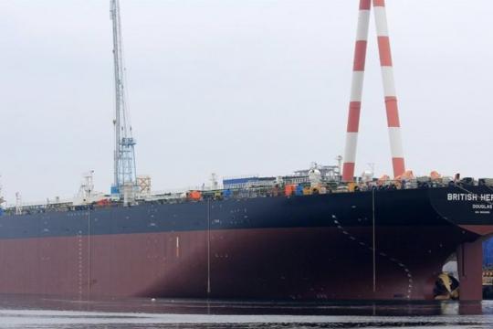 Iran bantah berupaya hentikan tanker Inggris di Teluk
