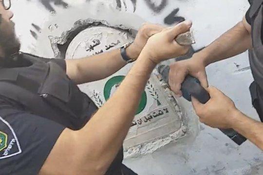 Militer Israel berondong peluru ke empat gerilyawan Palestina di Gaza