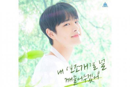 """Choi Byung-chan tinggalkan """"Produce X 101"""""""