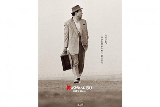 Film pemegang rekor Guinness awali Festival Film Tokyo 2019