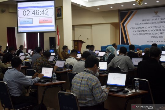 Komisi Yudisial seleksi 68 calon hakim Ad Hoc