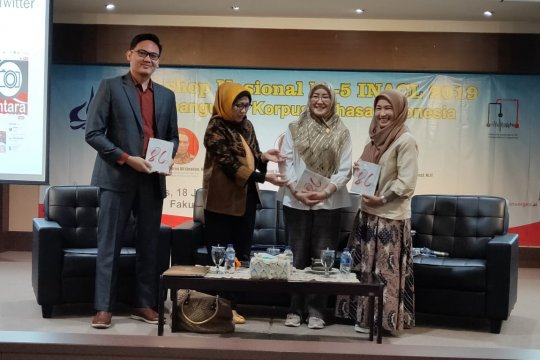 Masyarakat Lingusitik Komputasional inginkan korpus bahasa Indonesia