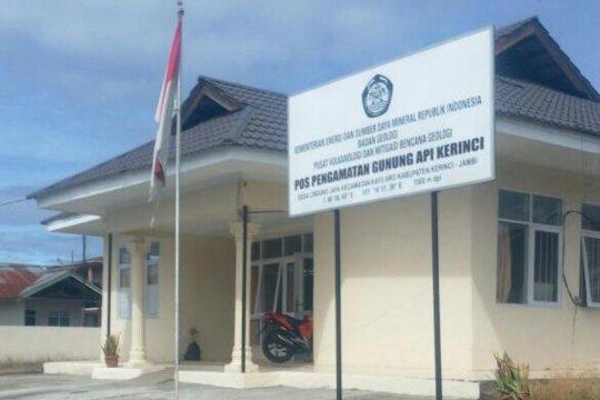 "PVMBG : ""Batuk"" Gunung Kerinci biasa terjadi"