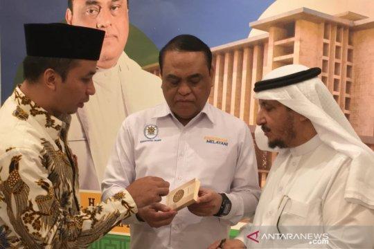Museum Nabi Muhammad di Indonesia dibangun dalam bentuk miniatur 3D