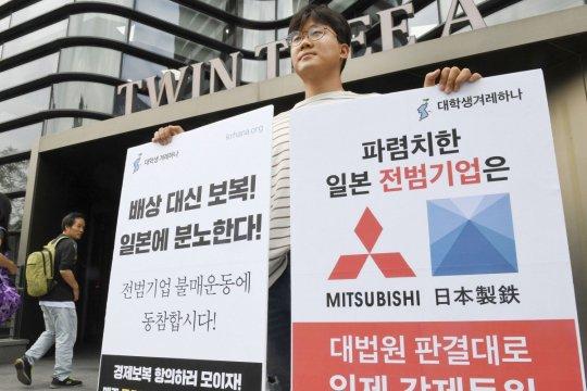 Presiden Korsel janji ambil tindakan atas pembatasan ekspor Jepang