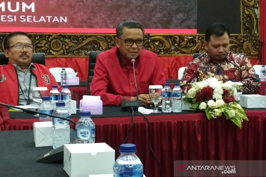 Bambang DH: Jabatan ketua harian akan diputuskan di  Kongres V PDIP