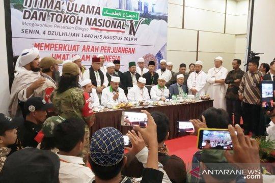 Ijtima Ulama, BPIP: Indonesia milik bersama