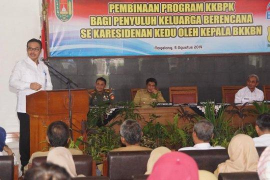 BKKBN masukkan pendidikan kesehatan reproduksi di sekolah