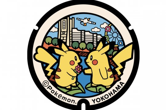 """Manhole"" bergambar Pokemon hiasi kota-kota di Jepang"