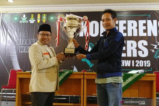 Pemuda Muhammadiyah: Saatnya tetapkan karhutla bencana nasional
