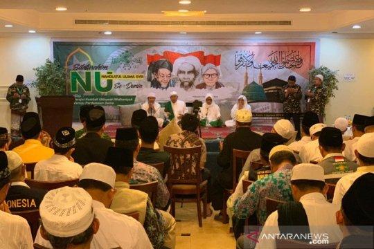 Pertemuan NU sedunia di Mekkah doakan Mbah Moen