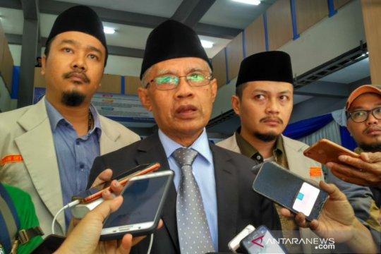 Muhammadiyah siap terima profesor tua