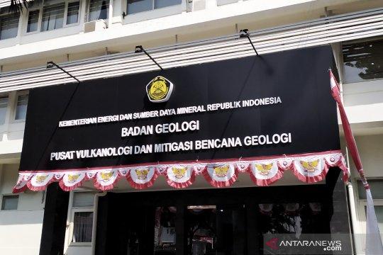 Gunung Slamet status waspada