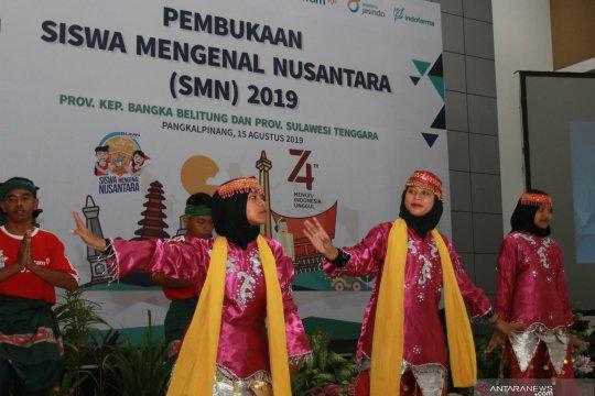 Tarian Nusantara persembahan pelajar di batas Indonesia - Malaysia