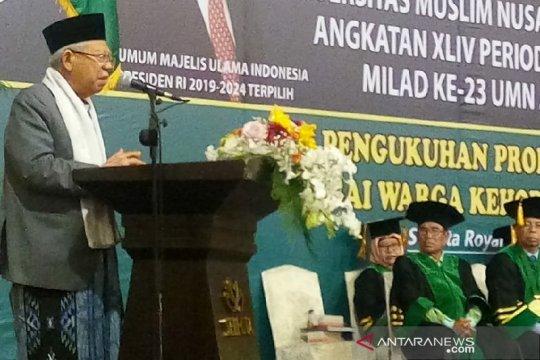 Ketua MUI Pusat: Al Wasliyah lahirkan SDM unggul