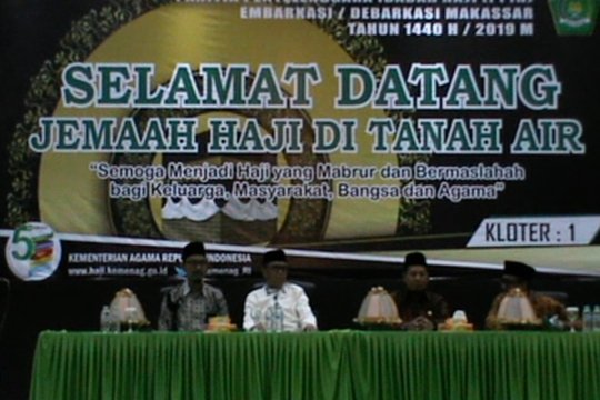 Jemaah haji kloter I tiba di Makassar dengan jumlah lengkap
