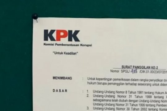 Maqdir minta KPK hapus status DPO terhadap Sjamsul Nursalim