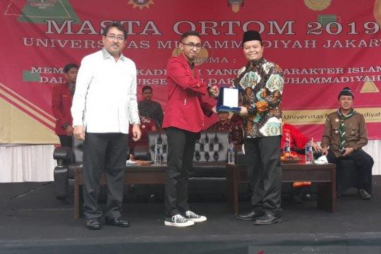Hidayat Nur Wahid dorong mahasiswa berperan dalam kebangkitan bangsa