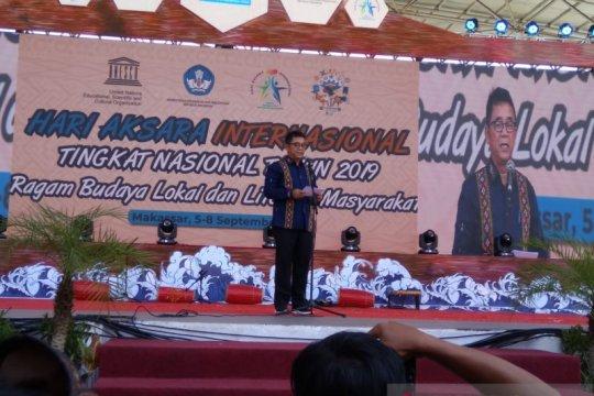 Dirjen Paud dan Dikmas: ragam budaya lokal dorong literasi masyarakat