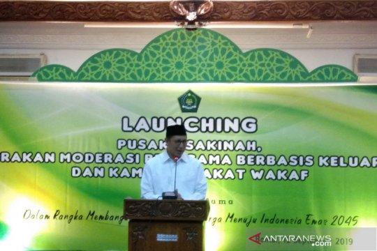 Menag segera tingkatkan sarana KUA seluruh Indonesia