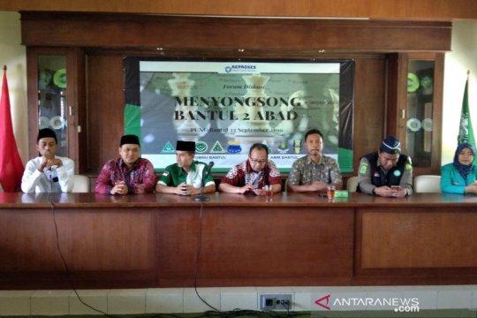 NU dan Muhammadiyah Bantul rumuskan gagasan kaitan konstelasi Pilkada