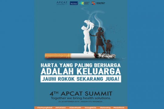 Kota Medan sediakan pengaduan kawasan tanpa rokok berbasis aplikasi