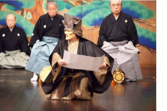 Keio Plaza Hotel Tokyo gandeng National Noh Theatre perkenalkan budaya Noh kepada dunia