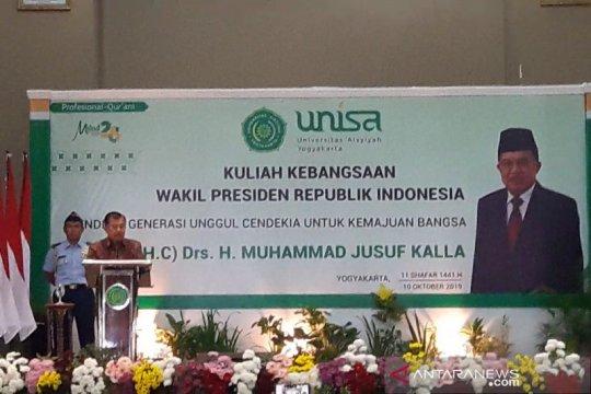 Wapres Jusuf Kalla: semangat merupakan kunci kemajuan bangsa