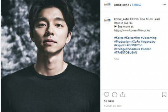 """Kim Ji-young, Born 1982"", film terbaru Gong Yoo"