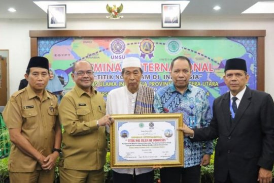 "MUI-UMSU gelar seminar internasional ""Titik Nol Islam di Indonesia"""