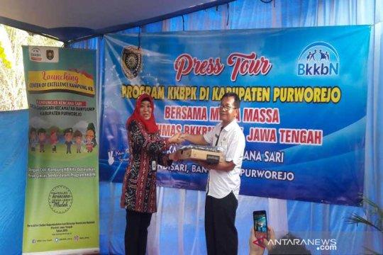 Kampung KB Kecana Sari tidak hanya kembangkan masalah KB