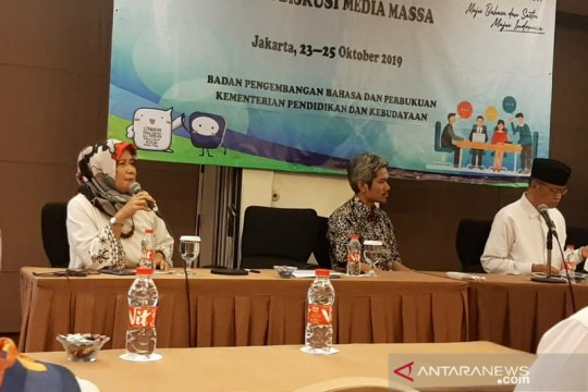 Badan Bahasa gelar forum diskusi masalah kebahasaan di media massa