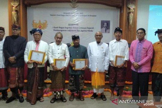 "Tokoh agama dan budaya Bali ""membedah"" pemikiran I Gusti Bagus Sugriwa"