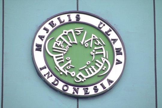 Penerbitan sertifikasi halal bukan lagi wewenang MUI