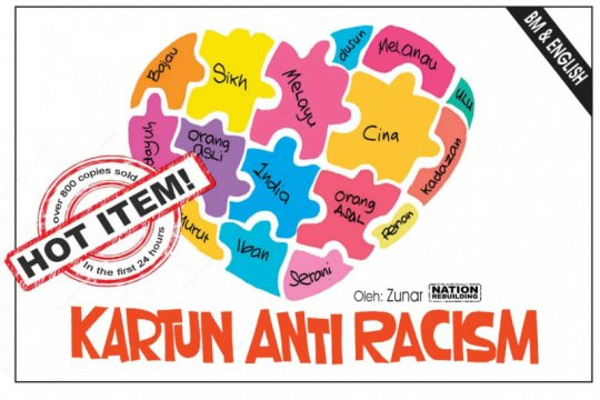 "Kartunis Malaysia terbitkan ""Kartun Anti Rasis"""