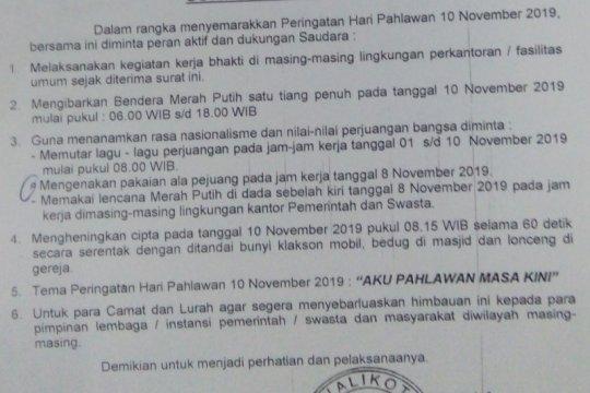 Kantor pemerintah dan swasta di Surabaya diimbau putar lagu perjuangan