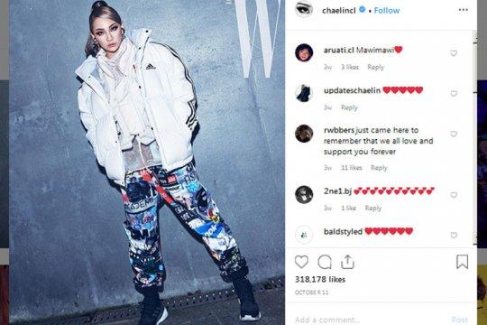 CL eks-2NE1 keluar dari YG Entertainment