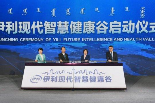 "Yili luncurkan ""Yili Future Intelligence and Health Valley"" untuk promosikan pengembangan industri kesehatan"
