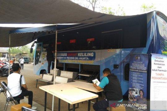 Bayar pajak kendaraan sekitar Jadetabek di lokasi Samling berikut