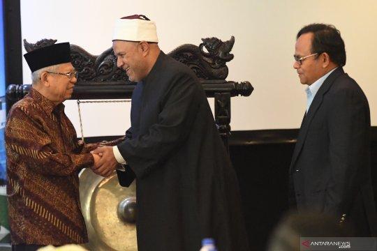 Pertemuan pakar Universitas Islam Internasional Indonesia