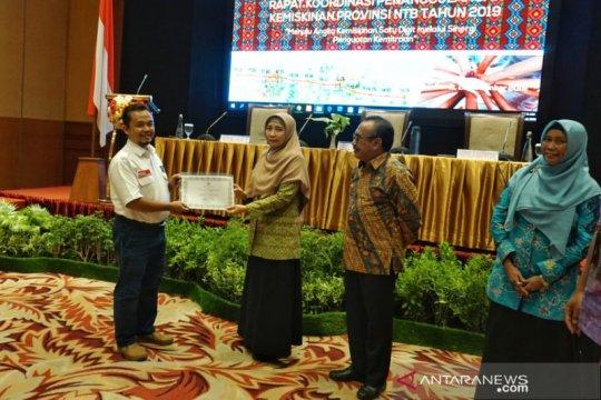 ACT peroleh penghargaan Pemprov NTB terkait penanggulangan kemiskinan